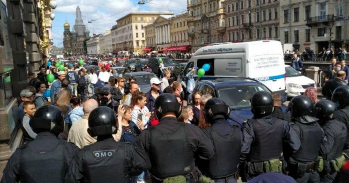 Фото В Москве и Питере начались задержания на акции солидарности с Хабаровском