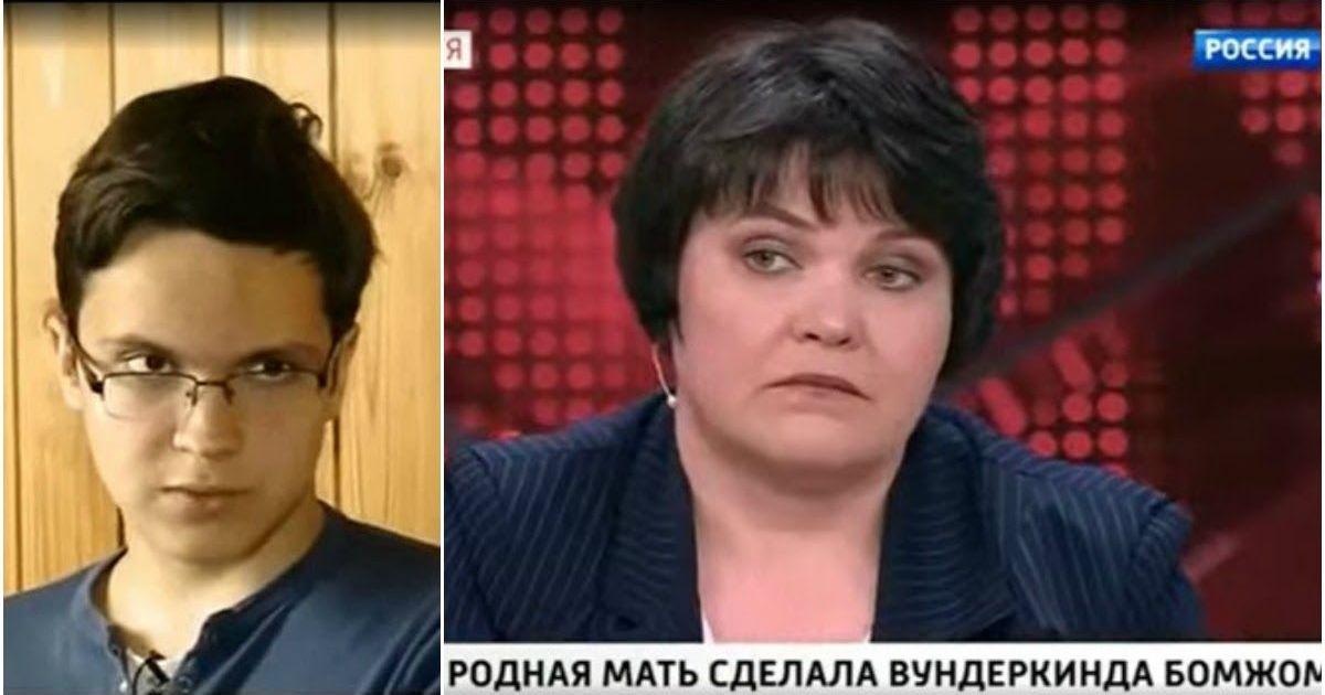 Фото Трагедия гения: вундеркинд Ермолаев потерял дом по вине матери