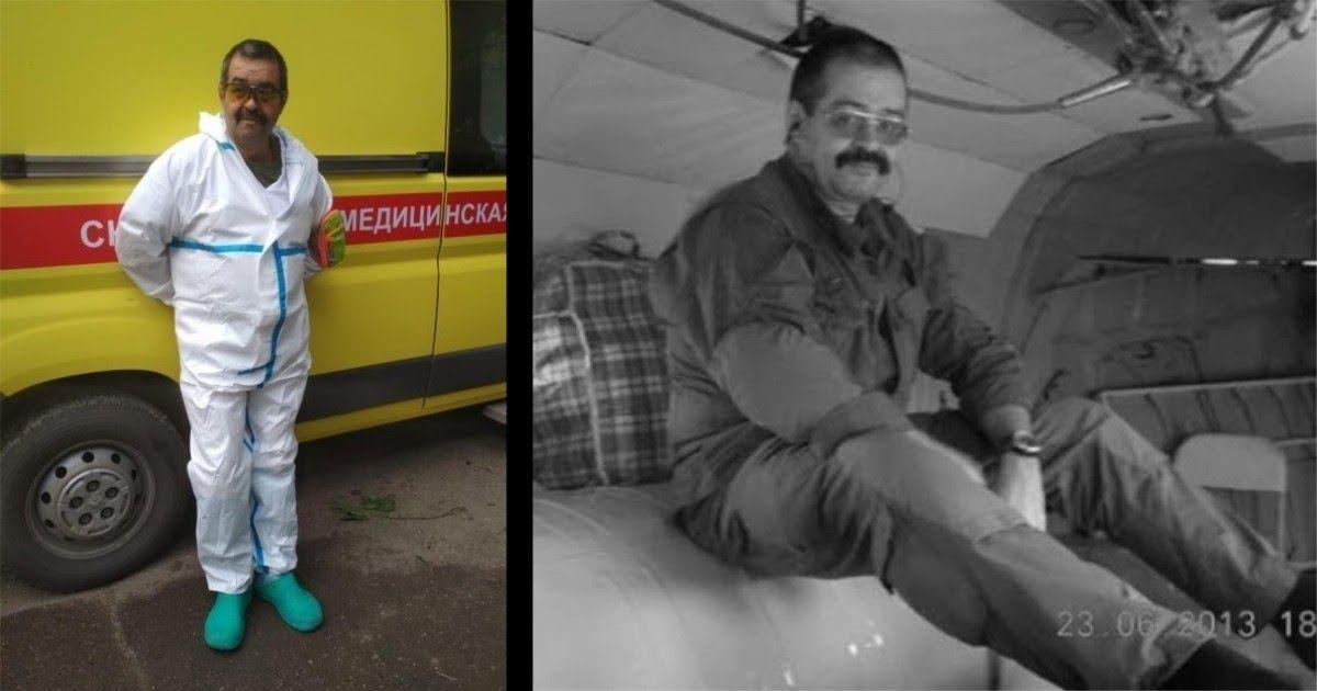 Фото 54-летний анестезиолог Илья Житков скончался от коронавирусной пневмонии