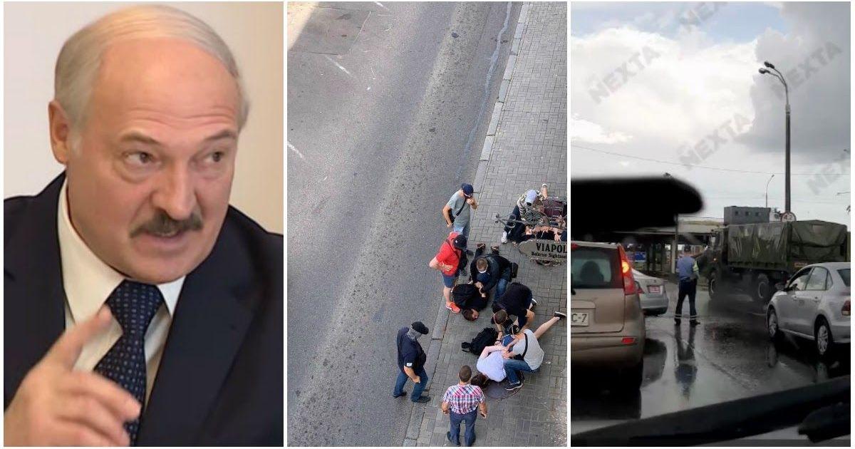 Фото Лукашенко стягивает войска в Минск: власти назвали выборы состоявшимися