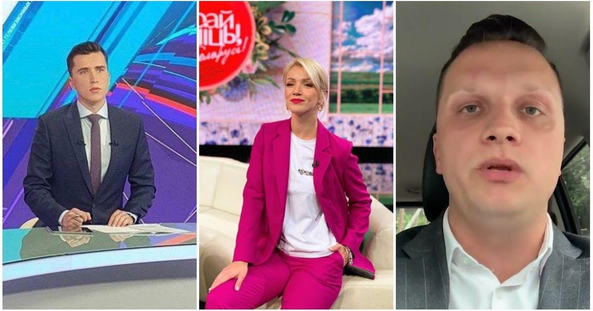 Фото Ведущие белорусского ТВ начали увольняться в знак протеста