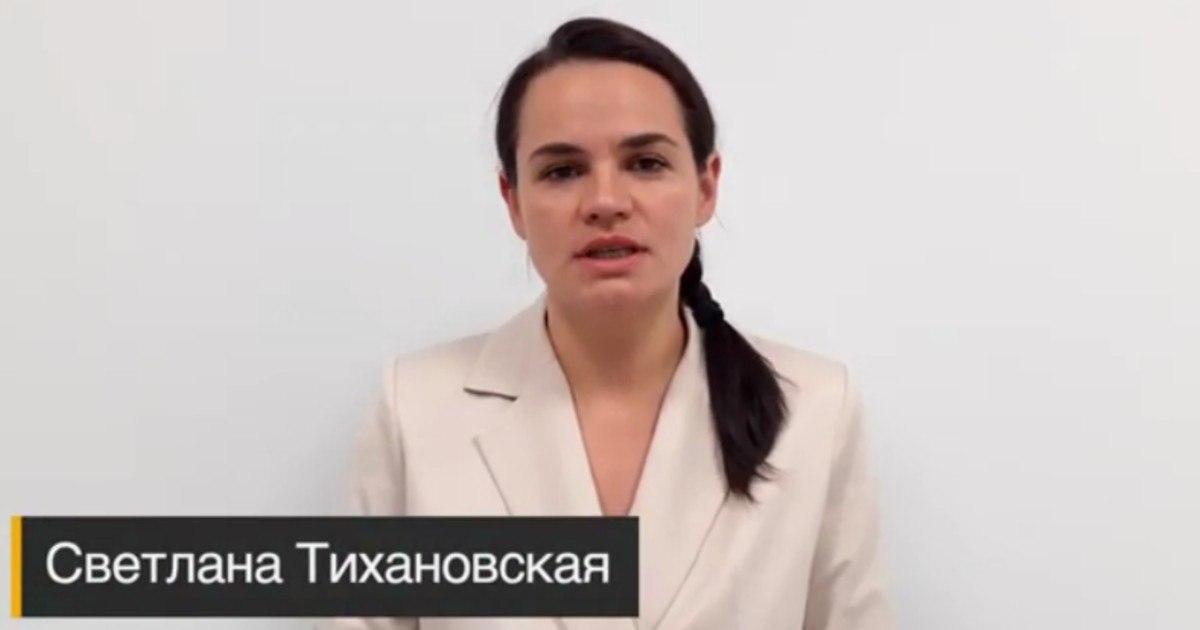 Фото Светлана Тихановская опубликовала новое видеообращение