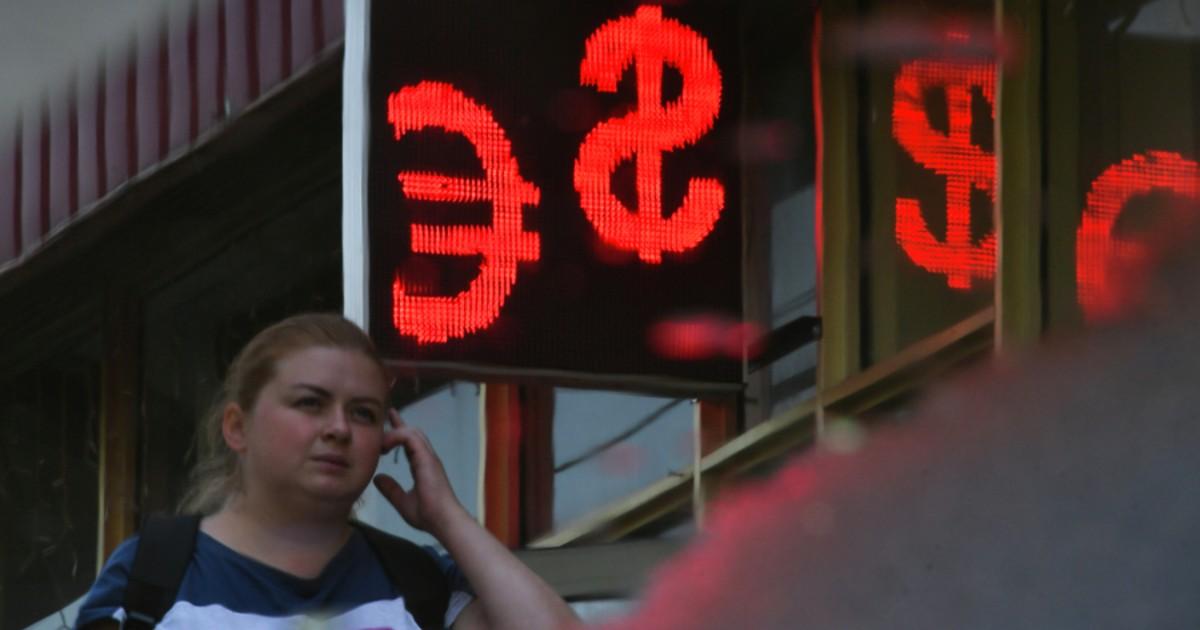 Фото Рубль упал на новостях из Минска. Обрушится ли российская валюта