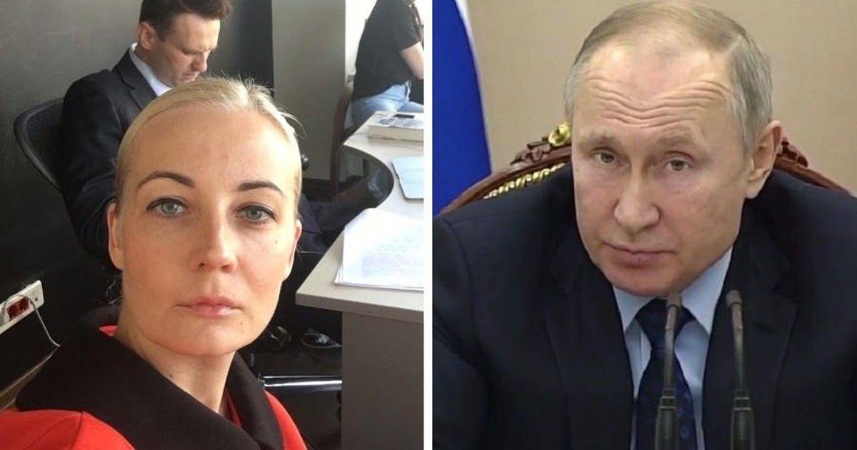 Фото Жена Навального написала обращение к Путину