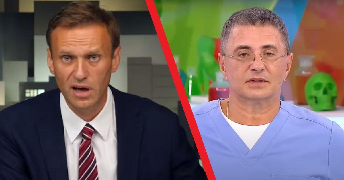Фото Что такое ингибиторы холинэстеразы и могли ли ими отравить Навального