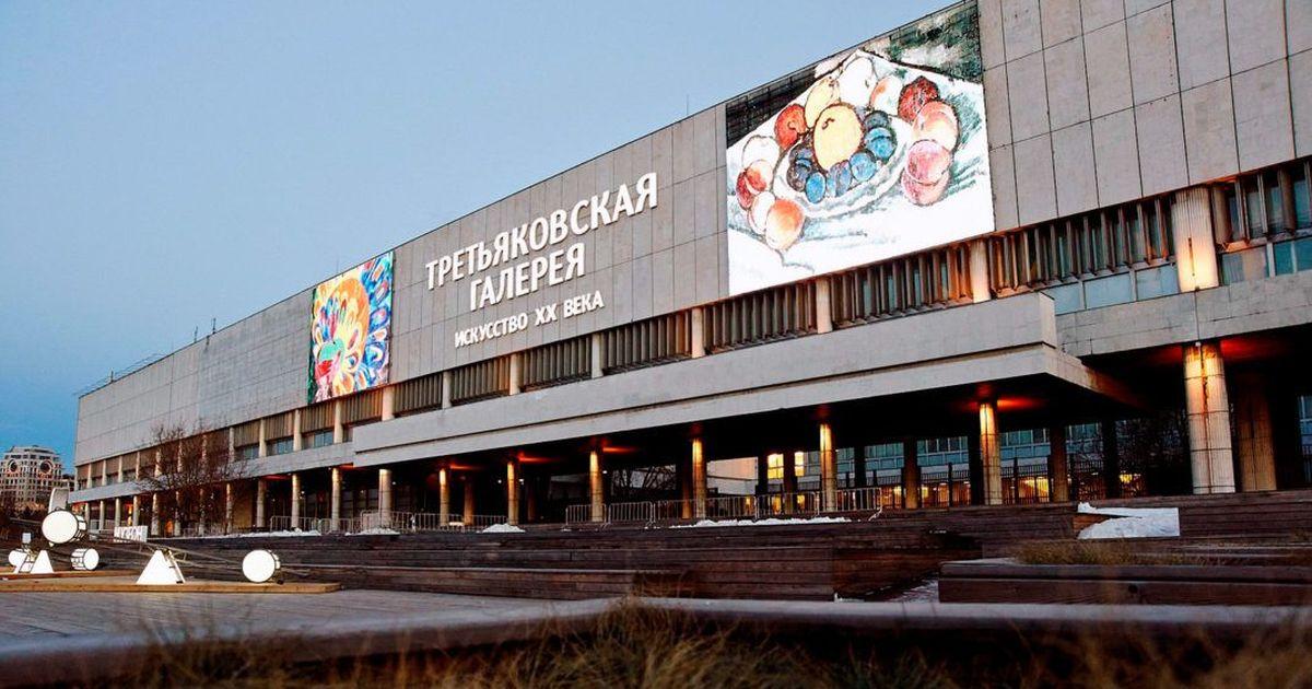 Фото В Новой Третьяковке следят за состоянием 10 картин после протечки крыши