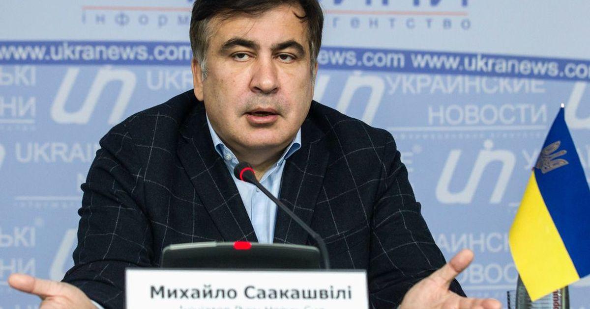 Фото Власти Грузии пообещали Саакашвили задержание на границе
