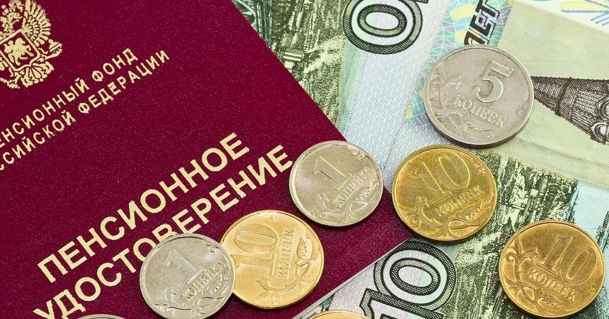 Фото В Госдуме призвали ликвидировать Пенсионный фонд России