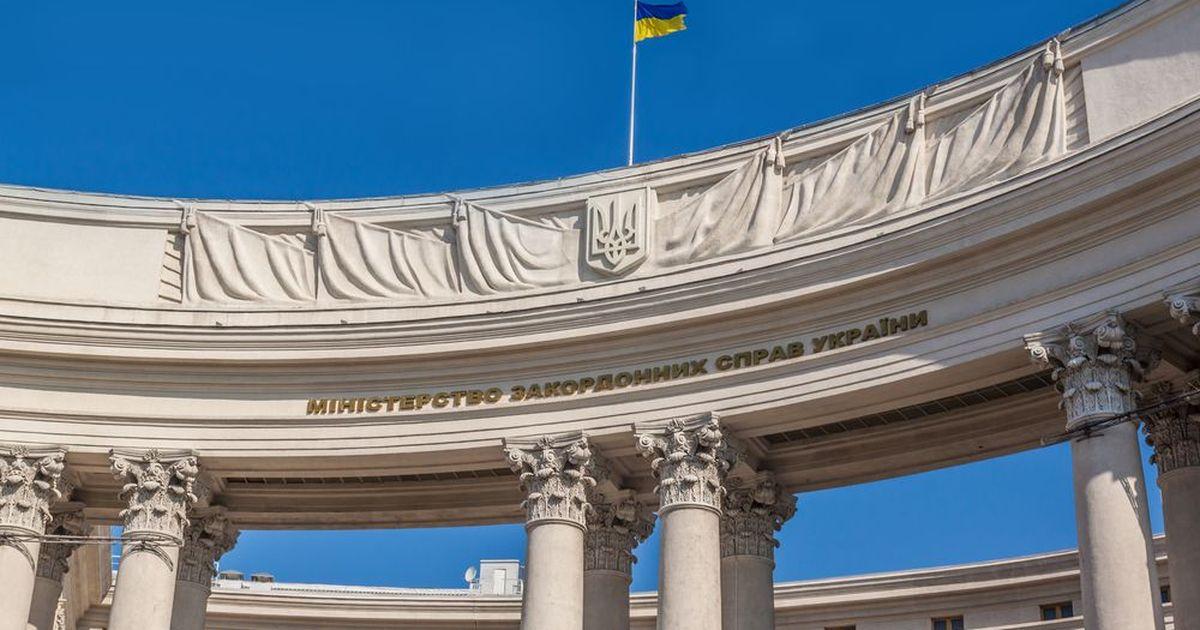 Фото Украина приостановила взаимодействие с Белоруссией