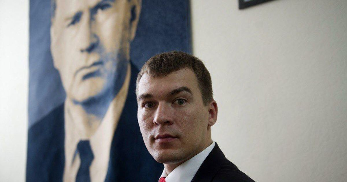 Фото Дегтярев взял ипотеку в Хабаровске и удивился ценам