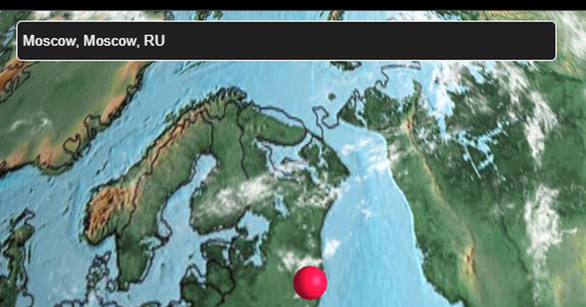 Фото Онлайн-карта покажет, как выглядела планета миллионы лет назад