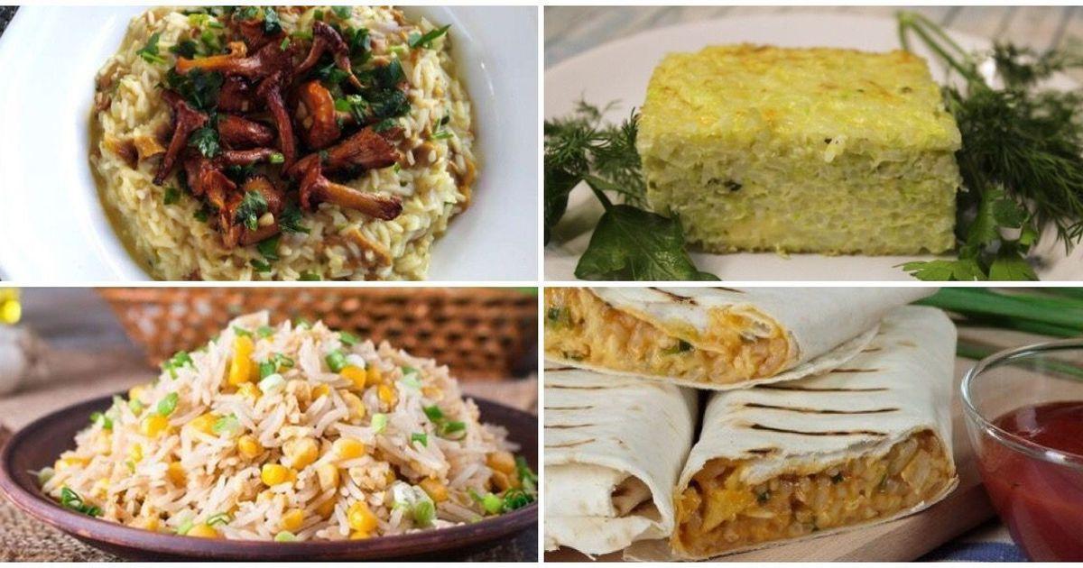 Фото 7 вкусных и сытных рецептов из риса