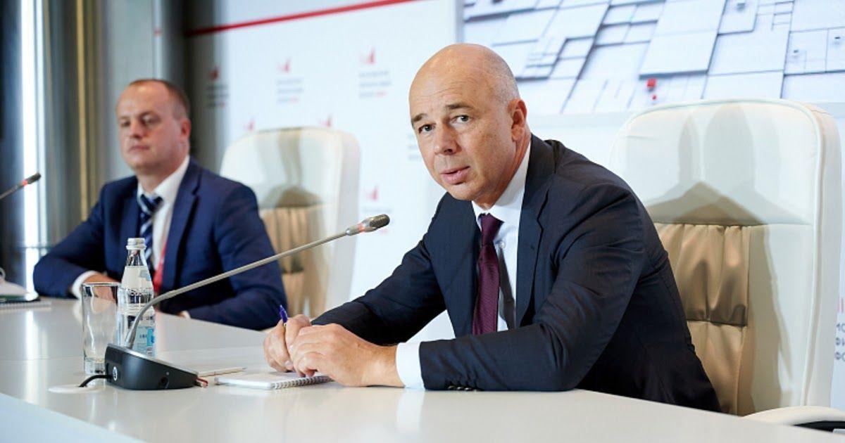Фото Силуанов, Собянин, Набиуллина и Костин примут участие в стратегической сессии МФФ