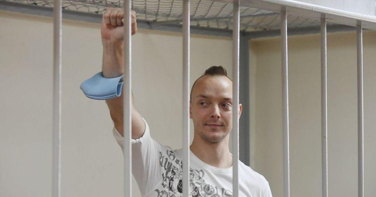 Фото Арест Ивана Сафронова продлили на три месяца