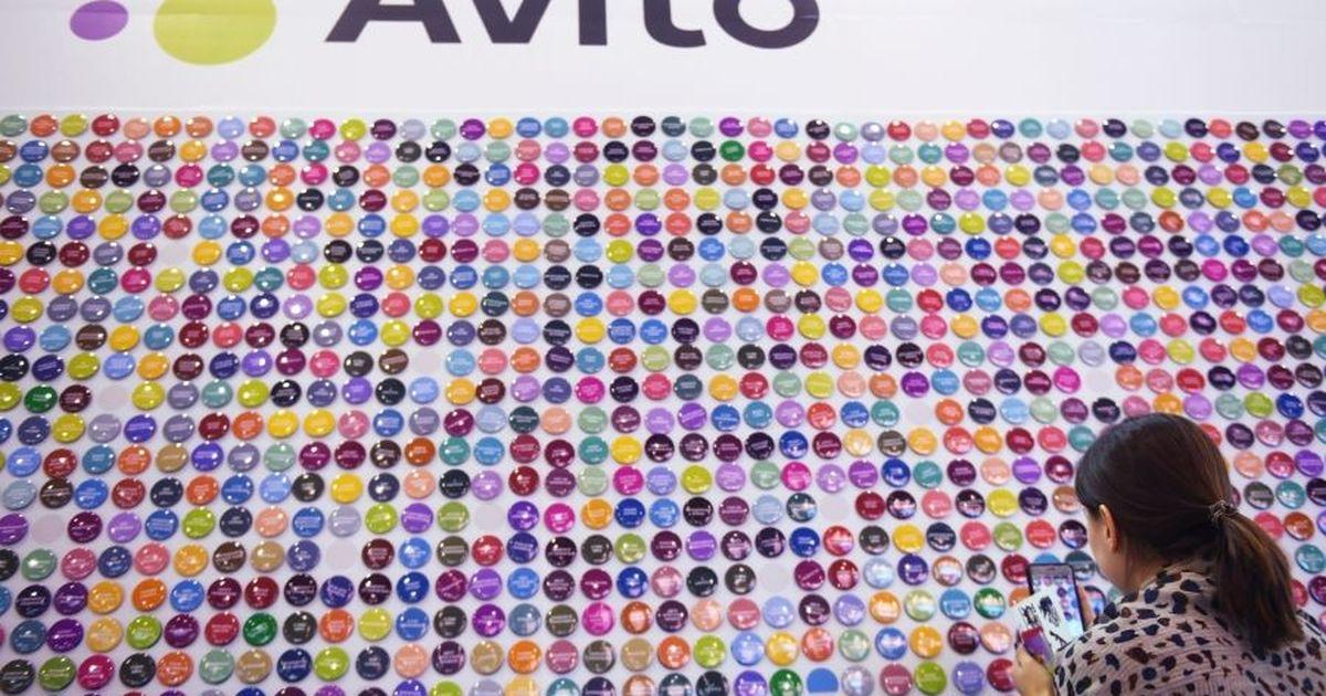 Фото Пользователей Avito и «Юлы» хотят заставить платить налоги
