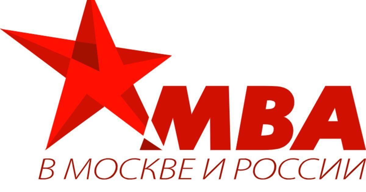Фото ИБДА и ИОН РАНХиГС возглавили Народный рейтинг российских школ МВА