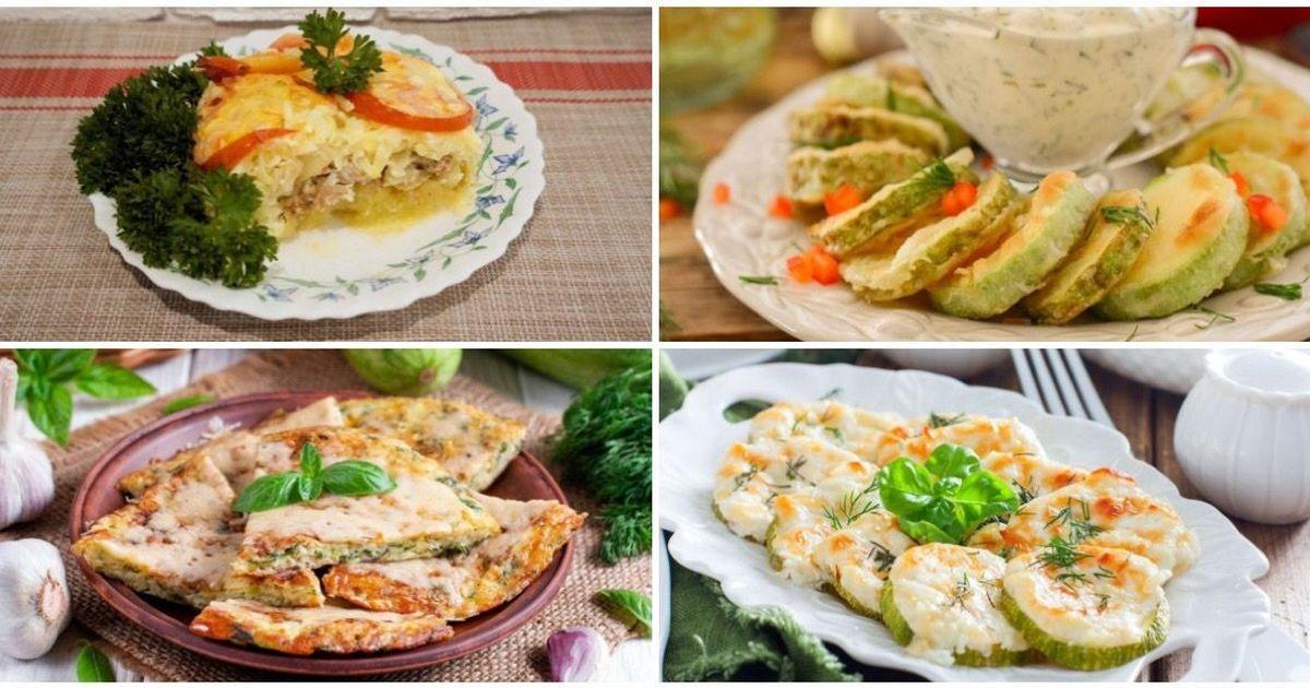 Фото Подборка вкусных рецептов из кабачков