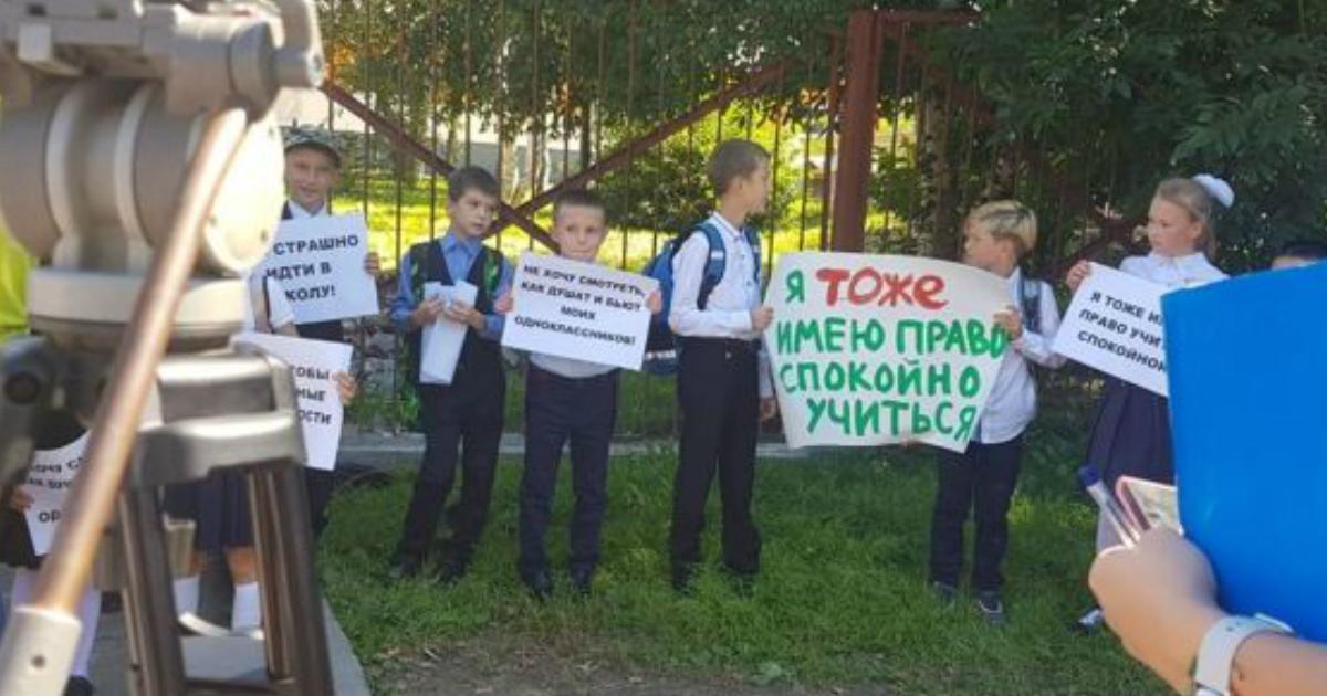 Фото Школьники добились перевода хулигана через акции протеста в Южно-Сахалинске