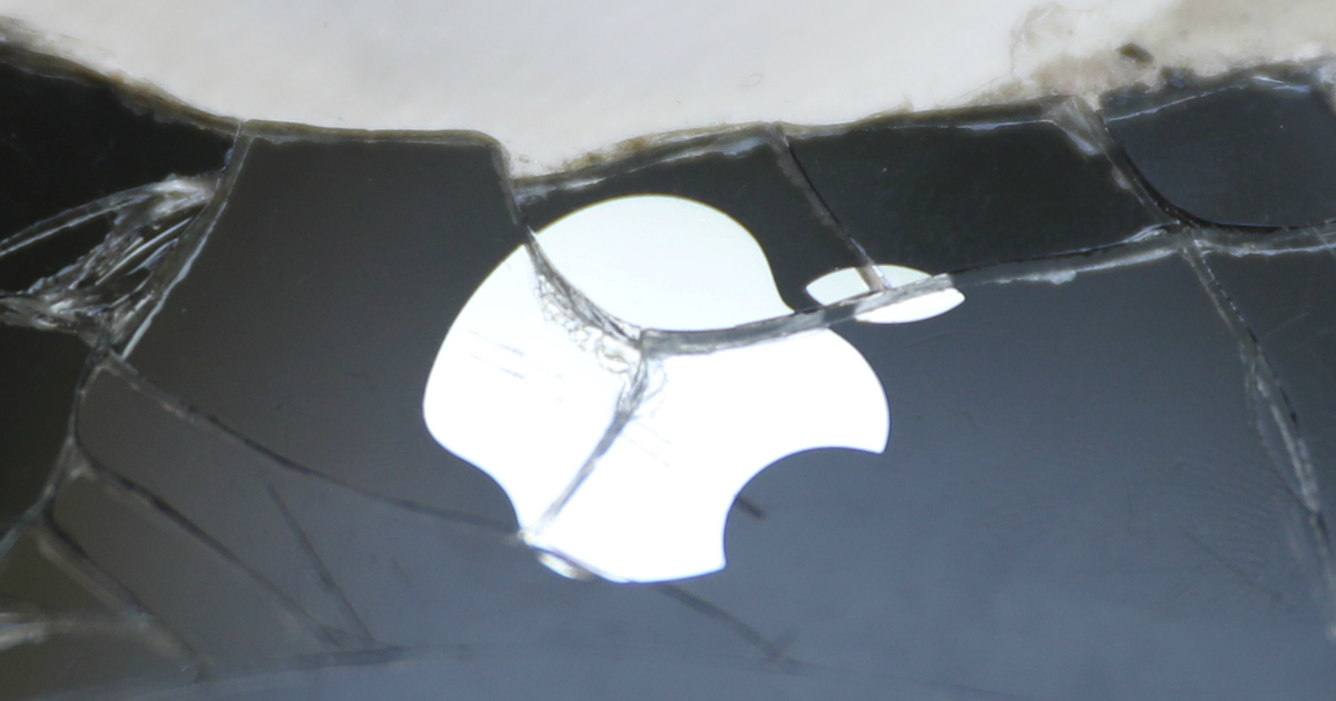 Фото ФАС снова проверит Apple по жалобе депутата Госдумы