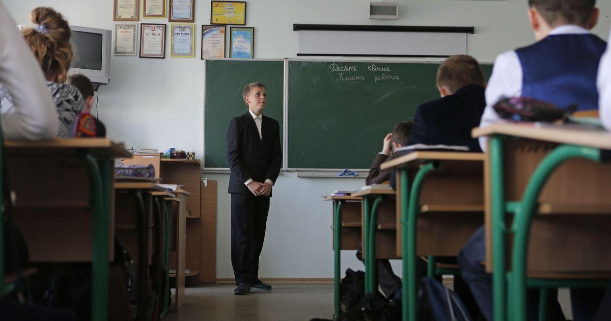 Фото Россияне поддержали идею сексуального просвещения школьников
