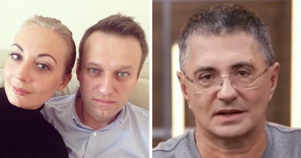 Фото Доктора Мясникова возмутили слова Юлии Навальной в адрес Рошаля