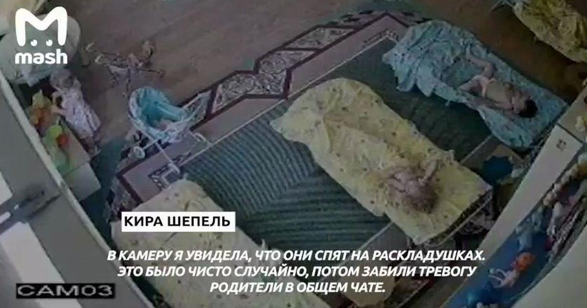 Фото Родители пожаловались в СК на частный детсад в Уфе с раскладушками