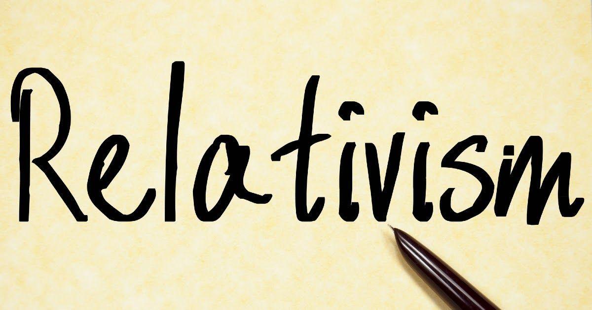 Фото Релятивизм: значение и история термина, виды релятивизма