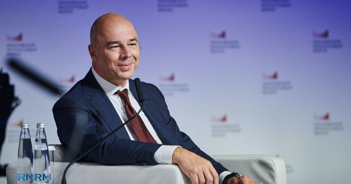 Фото Силуанов и другие спикеры МФФ обсудили восстановление экономики после пандемии