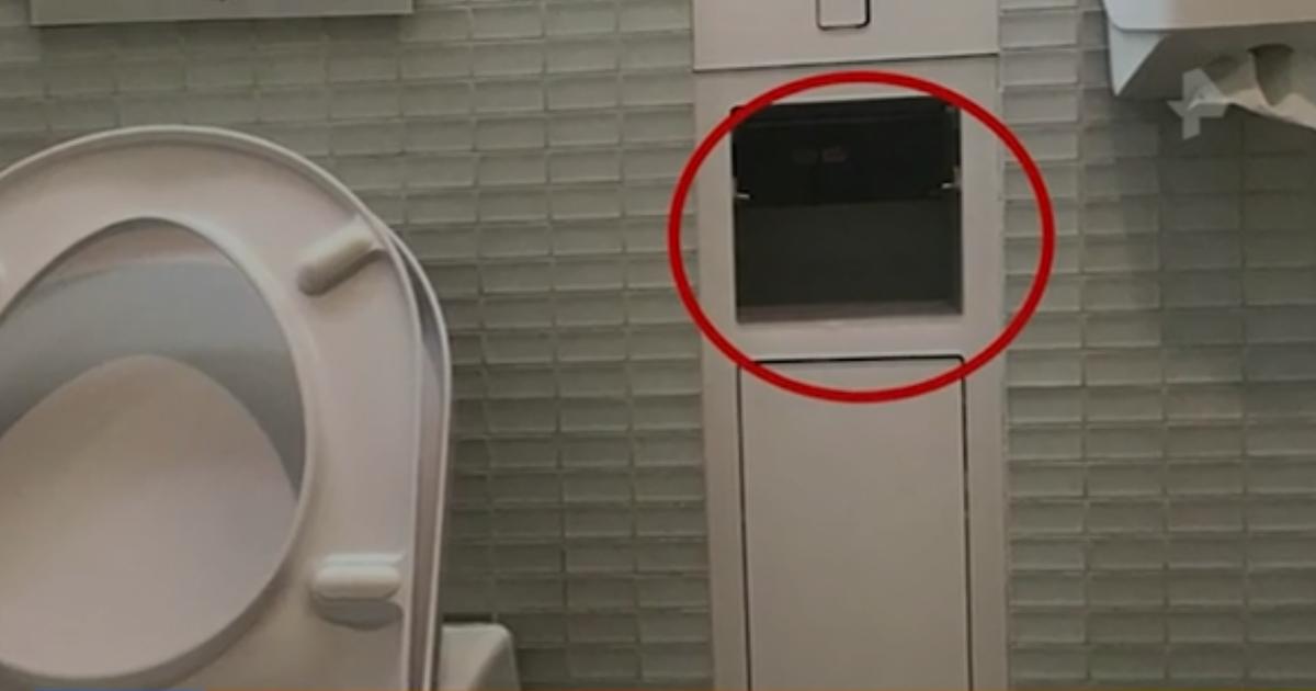 Фото В женском туалете Мариинского театра нашли скрытую камеру
