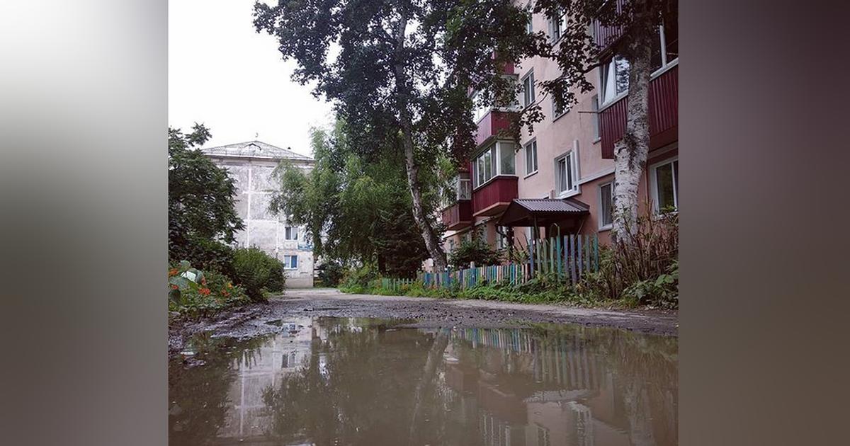 Фото Для многолетней лужи в российском городе создали свой Instagram