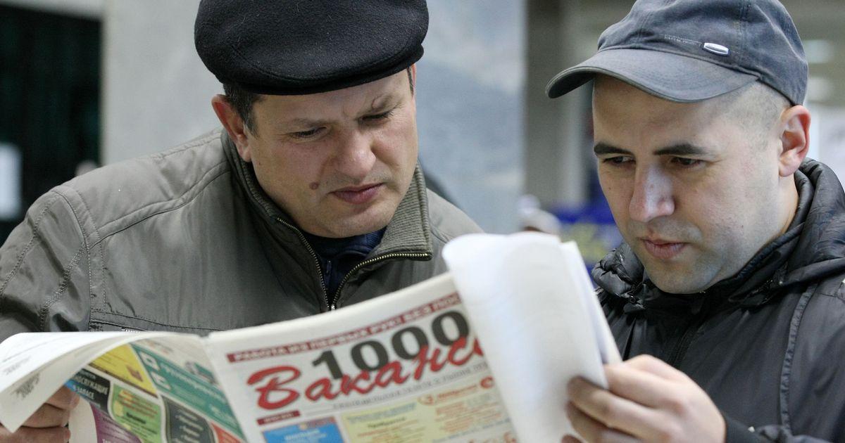 Фото Минтруд с октября ожидает снижения безработицы в России