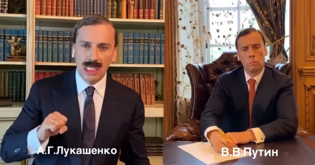 Фото Галкин выложил пародию на разговор Путина и Лукашенко