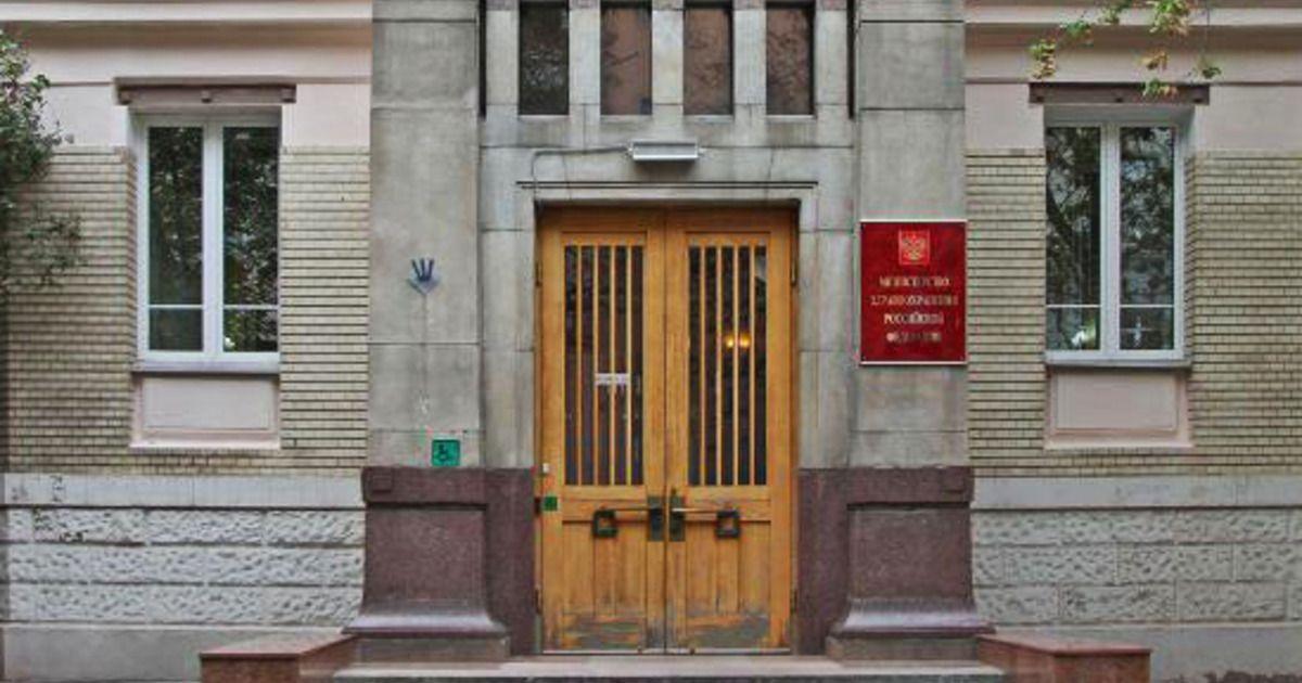 Фото Главный судмедэксперт России уволился по собственному желанию