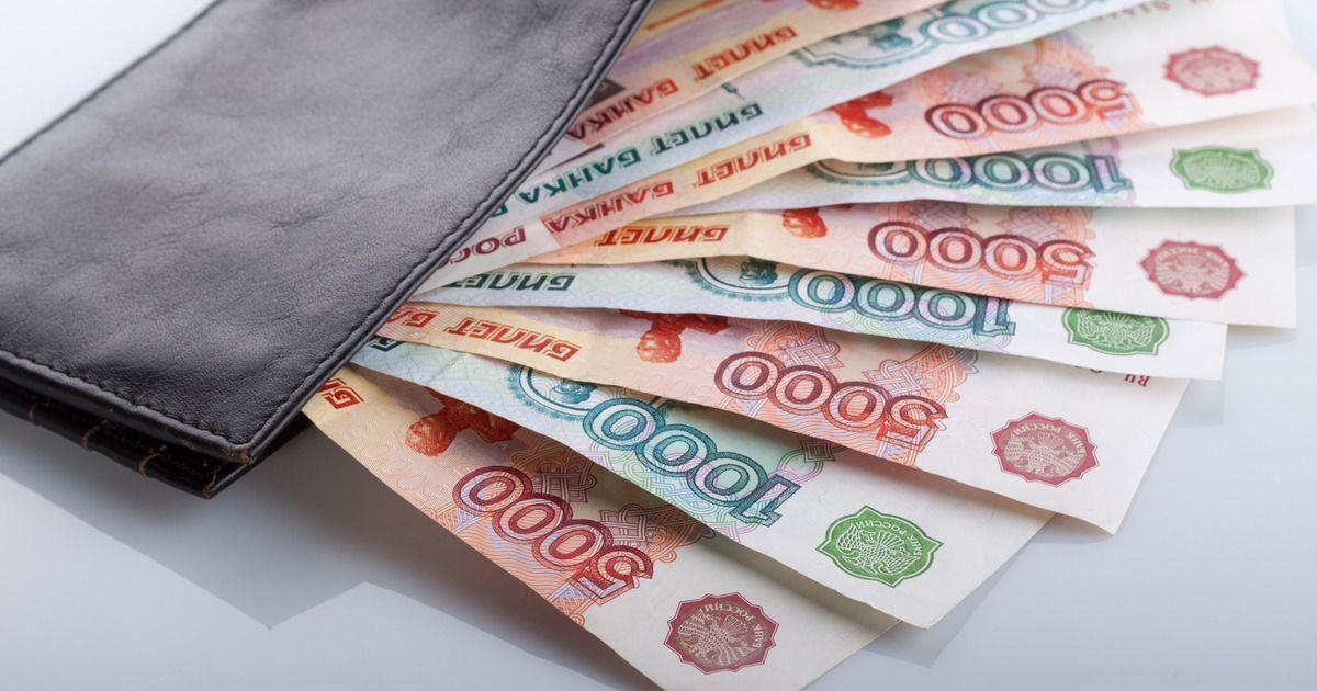 Фото Реальная зарплата россиян вырастет на 3,5-4% в 2021 году