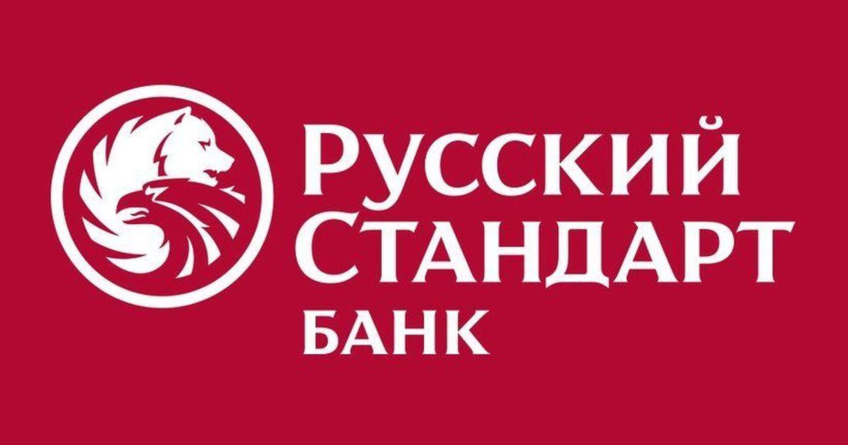 Фото Citibank подал иск в суд о взыскании 49% акций банка