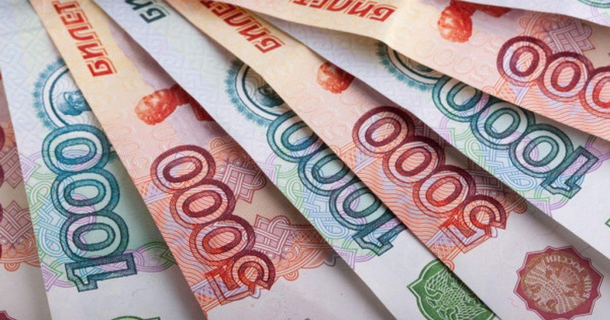 Фото Госдолг России до 2024 года дорастет до 21,3% ВВП