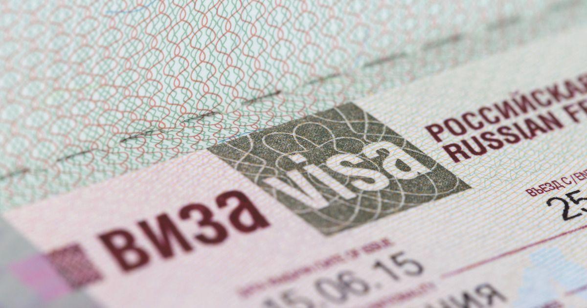 Фото Иностранные родственники россиян получат визы в упрощенном порядке