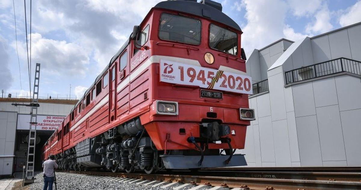 Фото России предложили «ядерный паровозик» против США