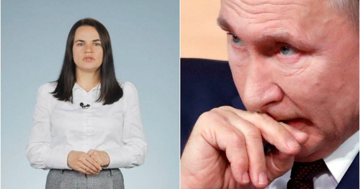 Фото Тихановская назвала Путина мудрым руководителем