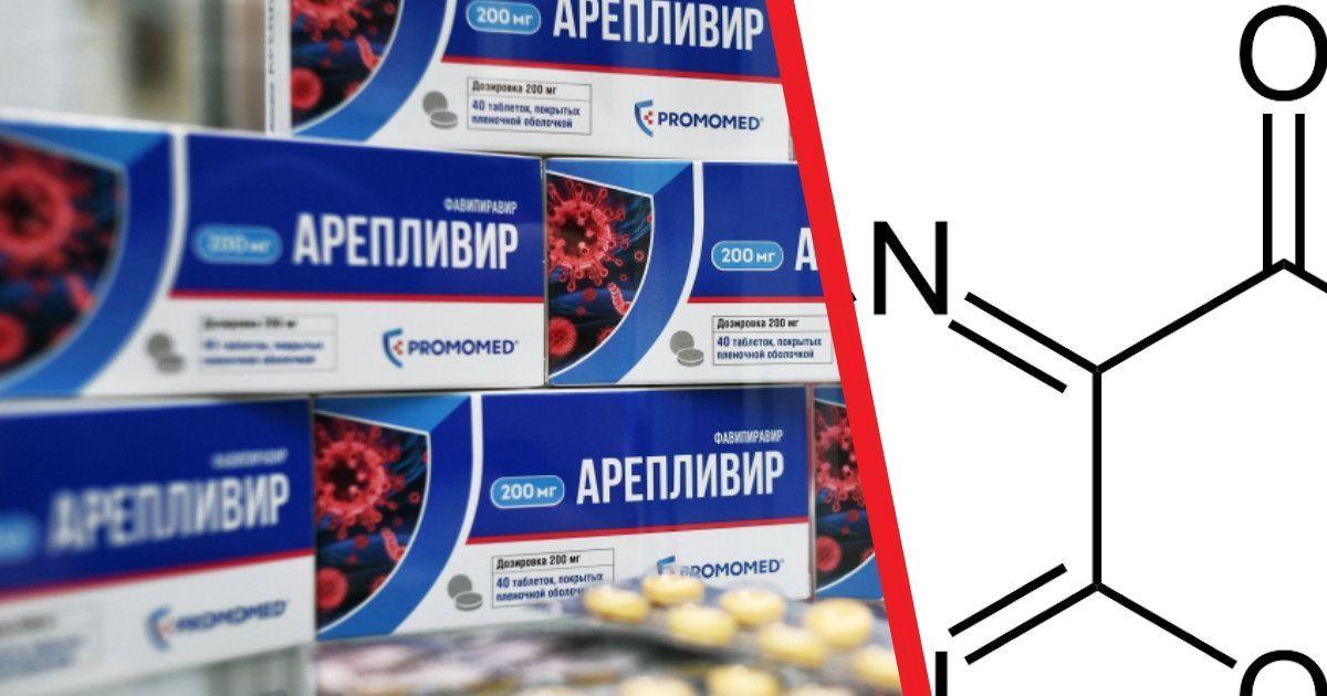 Фото Лекарства от коронавируса «Арепливир» и «Коронавир». Цена, инструкция по применению