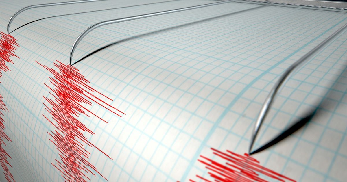 Фото Землетрясение магнитудой 5,3 произошло в Иркутске