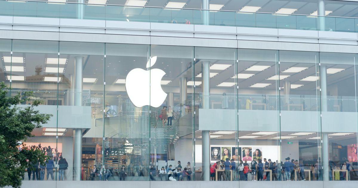 Фото Apple представит новый iPhone 13 октября