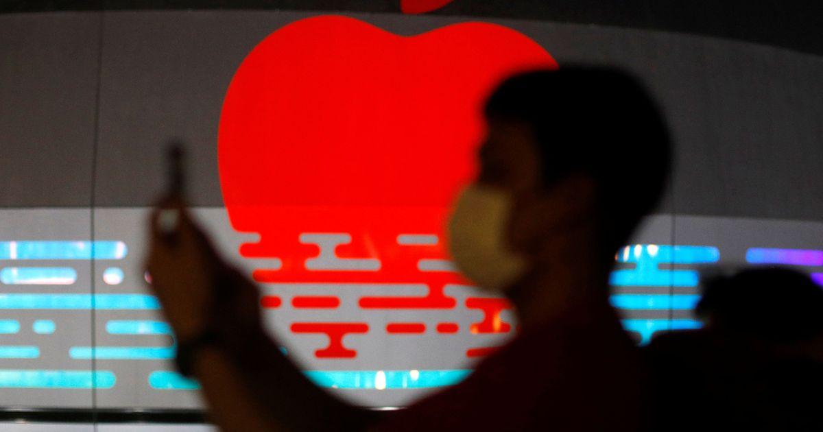 Фото Apple запатентовала «умный» чехол