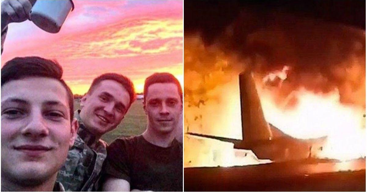 Фото Горе в Харькове: кем были погибшие в авиакатастрофе молодые курсанты