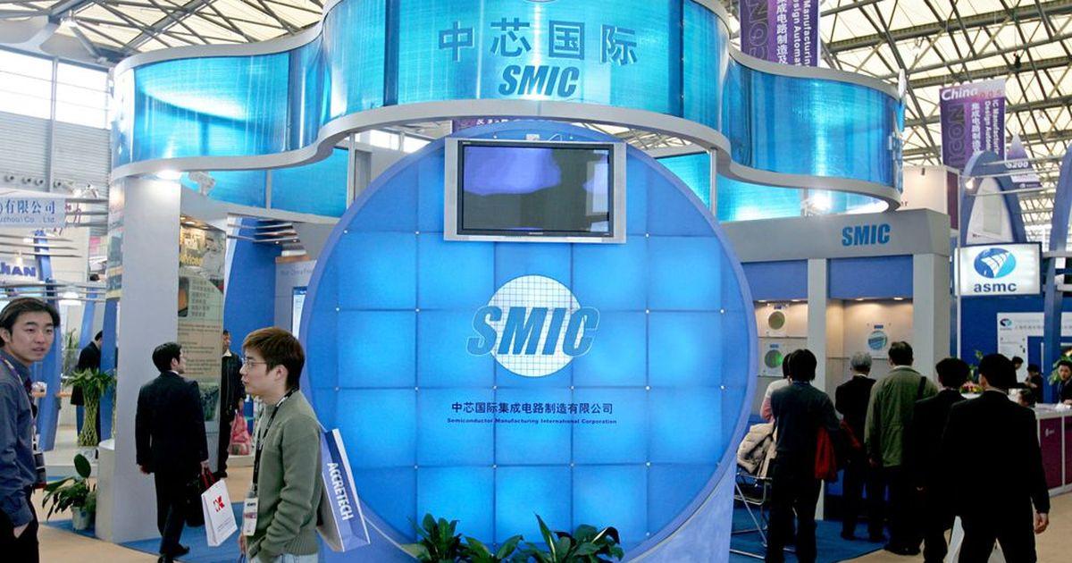 Фото США ввели ограничения против второй китайской технологической компании