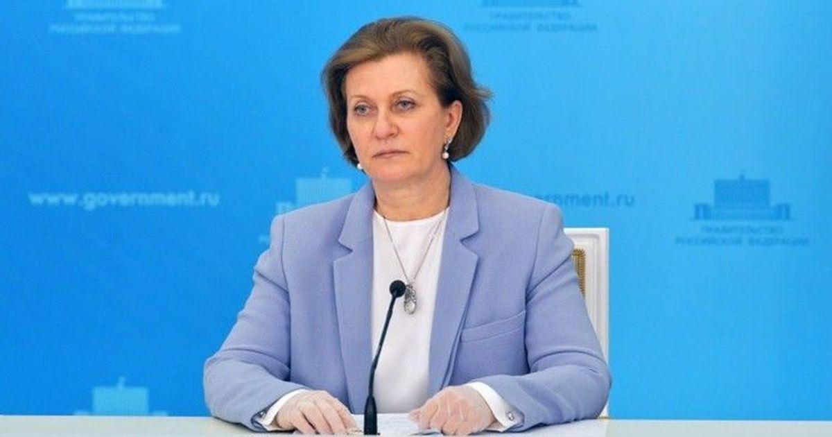 Фото Попова назвала условия для введения новых карантинных мер