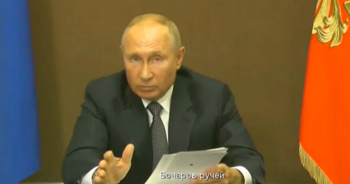Фото Путин обратился к россиянам в связи с ситуацией с коронавирусом