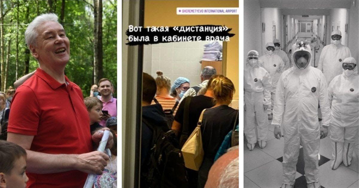 Фото «Чувствуешь себя идиотом». Россияне – об абсурдной борьбе с коронавирусом