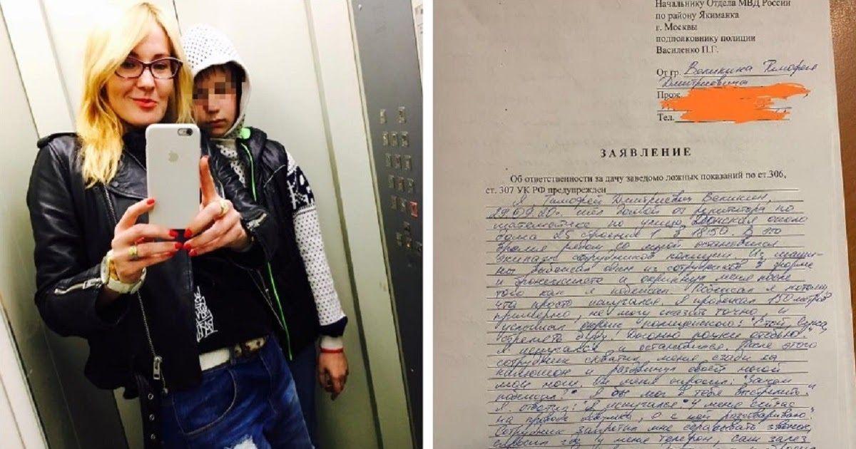 Фото В Москве полицейские ограбили 16-летнего сына сотрудницы