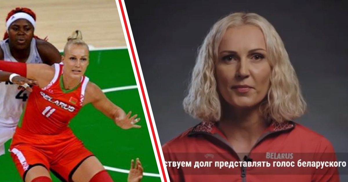 Фото Баскетболистку Левченко, критиковавшую Лукашенко, посадили на 15 суток